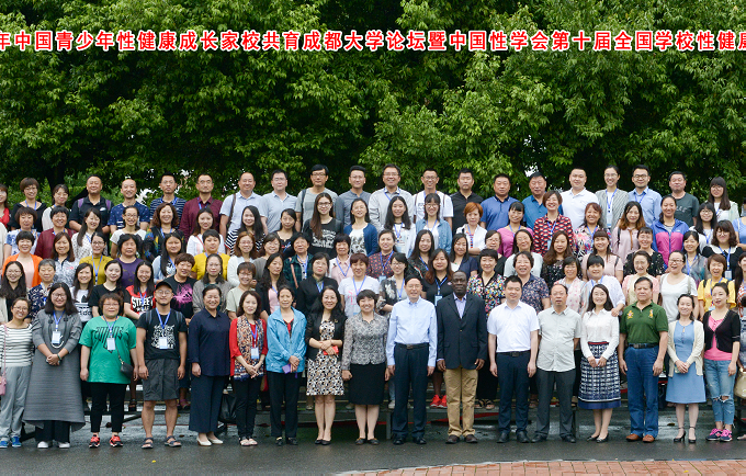 Experts gather in Sichuan for promoting sexuality education in China