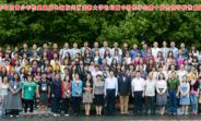 专家学者齐聚四川共议中国青少年性健康教育