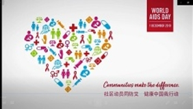 Video message from heads of UN agencies for World AIDS Day 2019