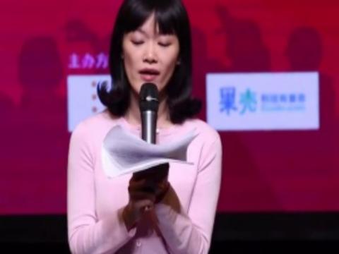 联合国人口基金发布《2014世界人口状况报告》嘉宾演讲——中国青年网络代表